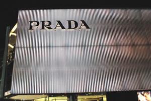 prada1